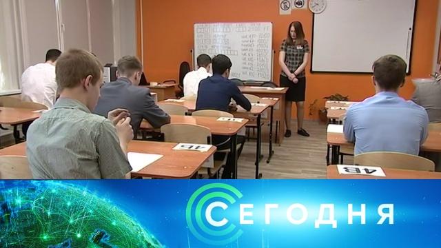 24 мая 2019 года. 10:00.24 мая 2019 года. 10:00.НТВ.Ru: новости, видео, программы телеканала НТВ