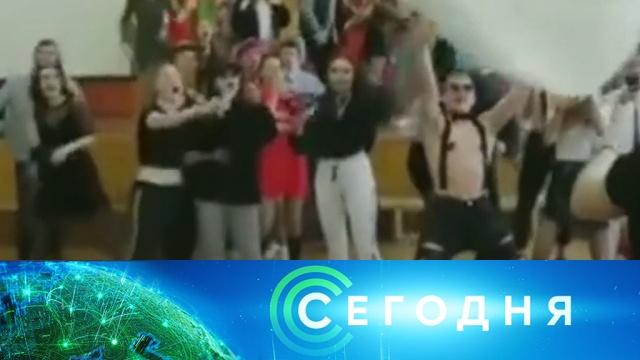 24 мая 2019 года. 16:00.24 мая 2019 года. 16:00.НТВ.Ru: новости, видео, программы телеканала НТВ