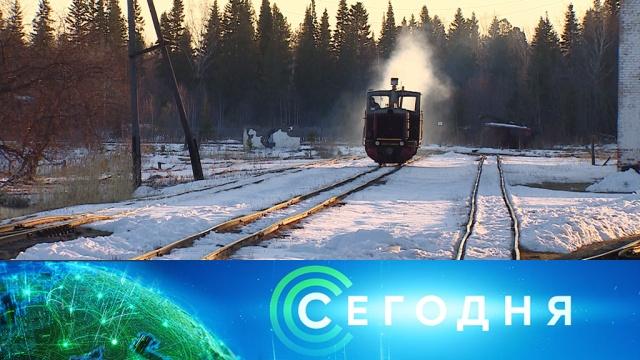 24 мая 2019 года. 19:00.24 мая 2019 года. 19:00.НТВ.Ru: новости, видео, программы телеканала НТВ