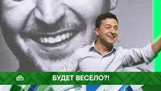 Выпуск от 24 мая 2019 года.Будет весело?!НТВ.Ru: новости, видео, программы телеканала НТВ