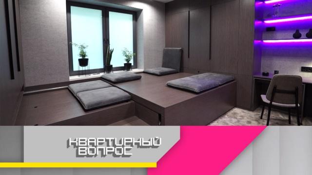 Выпуск от 25мая 2019 года.Многофункциональный 3D-кубик вспальне.НТВ.Ru: новости, видео, программы телеканала НТВ