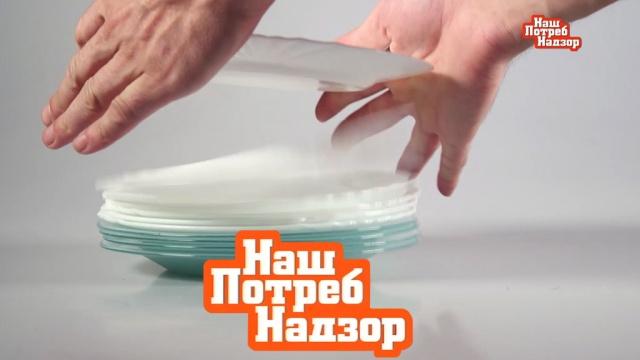 Закаленная: посуда из прочного стекла иее реальные свойства.контрафакт, торговля.НТВ.Ru: новости, видео, программы телеканала НТВ