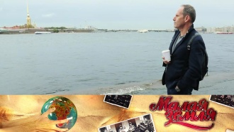 Выпуск от 26мая 2019года.Михаил Шац (Санкт-Петербург) и Александр Олешко (Кишинёв).НТВ.Ru: новости, видео, программы телеканала НТВ