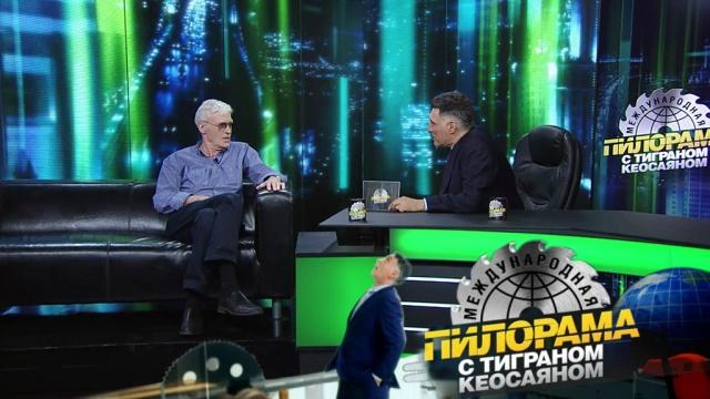 25 мая 2019года.25 мая 2019года.НТВ.Ru: новости, видео, программы телеканала НТВ