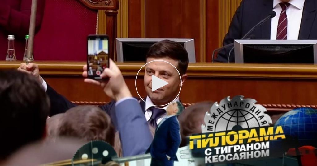 Инаугурация свежеизбранного президента Украины