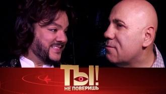 Скандал между Киркоровым иПригожиным, атакже— алименты Андрея Аршавина
