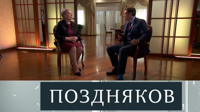 Ольга Васильева.Ольга Васильева.НТВ.Ru: новости, видео, программы телеканала НТВ