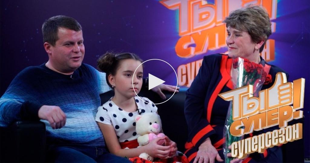 Настя Лисовая из Молдавии увидела любимого дядю после долгой разлуки