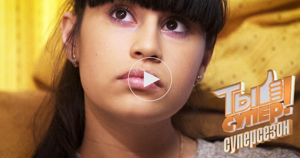 «Я редко грущу»: победительница второго сезона Диана Анкудинова— освоем образе ипозитиве