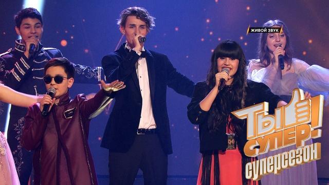 Гимн «Ты супер!» висполнении финалистов суперсезона.НТВ.Ru: новости, видео, программы телеканала НТВ