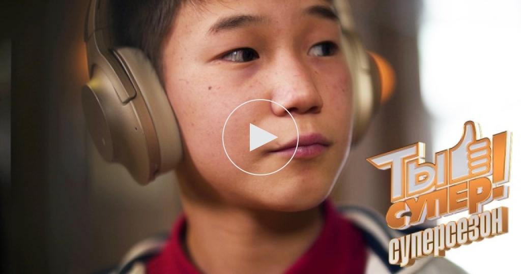 Денберел, прозванный участниками проекта Тимберлейком, рассказал освоем заветном желании