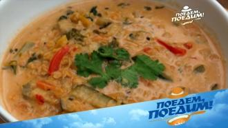 Суп из красной чечевицы <nobr>по-тайски</nobr>