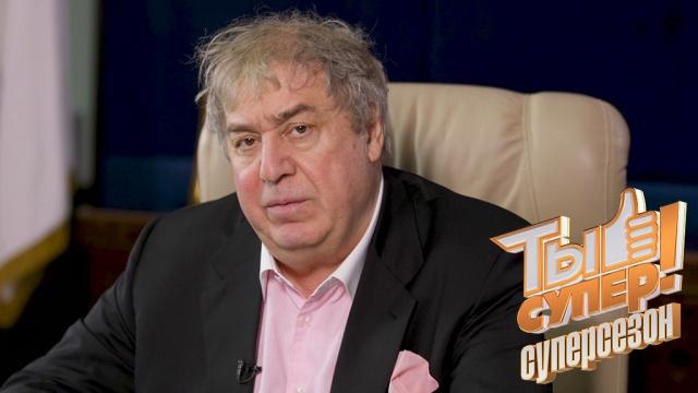 Обращение предпринимателя имецената Михаила Гуцериева иего невероятный сюрприз для финалистов.НТВ.Ru: новости, видео, программы телеканала НТВ