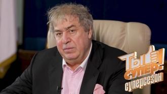 Обращение предпринимателя имецената Михаила Гуцериева иего невероятный сюрприз для финалистов