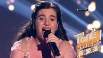«Я орал!»: Сонино исполнение непростой песни Селин Дион привело Дробыша ввосторг