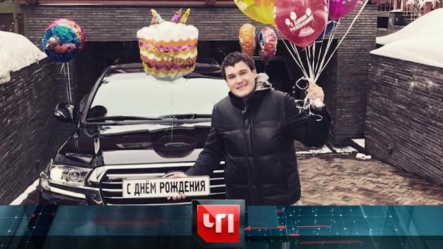 27мая 2019года.27мая 2019года.НТВ.Ru: новости, видео, программы телеканала НТВ