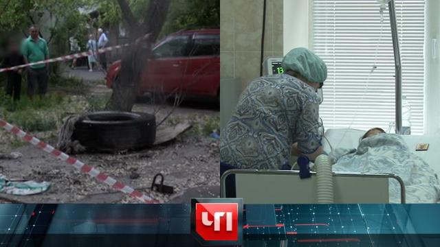 28мая 2019года.28мая 2019года.НТВ.Ru: новости, видео, программы телеканала НТВ