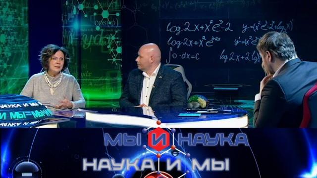 Выпуск от 31мая 2019года.Через 10лет наука победит инсульт.НТВ.Ru: новости, видео, программы телеканала НТВ
