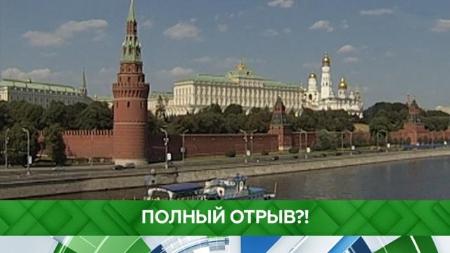 Выпуск от 29 мая 2019 года.Полный отрыв?!НТВ.Ru: новости, видео, программы телеканала НТВ