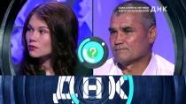 «Соблазнил 16-летнюю ибросил беременной!».ДНК, Узбекистан, беременность и роды, дети и подростки, семья.НТВ.Ru: новости, видео, программы телеканала НТВ