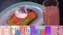 Вкусные иполезные тосты савокадо иборьба сакне.еда, здоровье, кулинария, продукты, психология, ремонт.НТВ.Ru: новости, видео, программы телеканала НТВ