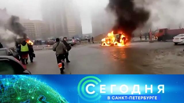 29 мая 2019 года. 19:20.29 мая 2019 года. 19:20.НТВ.Ru: новости, видео, программы телеканала НТВ
