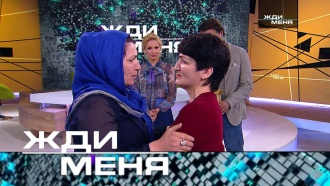 Выпуск от 31 мая 2019 года.Выпуск от 31 мая 2019 года.НТВ.Ru: новости, видео, программы телеканала НТВ