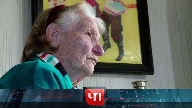 31 мая 2019 года.31 мая 2019 года.НТВ.Ru: новости, видео, программы телеканала НТВ