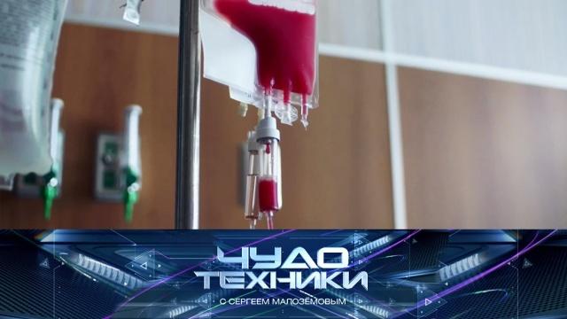 Выпуск от 2 июня 2019 года.Иммунотерапия против рака, тест водонагревателей и робот-канатоход.НТВ.Ru: новости, видео, программы телеканала НТВ