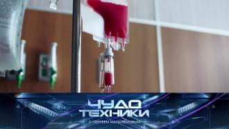 Иммунотерапия против рака, тест водонагревателей иробот-канатоход.Иммунотерапия против рака, тест водонагревателей иробот-канатоход.НТВ.Ru: новости, видео, программы телеканала НТВ