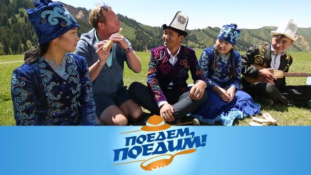 Киргизия.Киргизия: танец сберкутом, ночевка вяйце иместный вейкбординг.НТВ.Ru: новости, видео, программы телеканала НТВ
