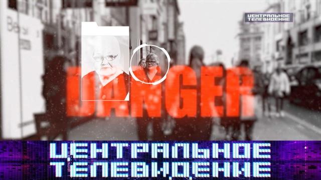 Выпуск от 1июня 2019года.Выпуск от 1июня 2019года.НТВ.Ru: новости, видео, программы телеканала НТВ