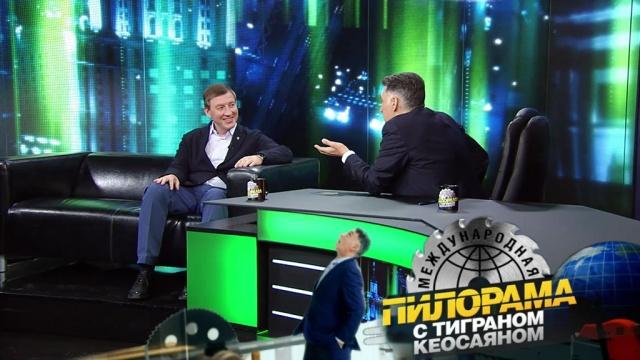 1 июня 2019 года.1 июня 2019 года.НТВ.Ru: новости, видео, программы телеканала НТВ