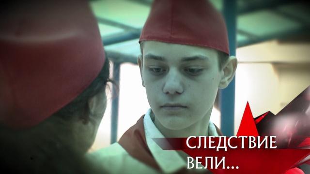 Выпуск от 2июня 2019года.«Первая смена».НТВ.Ru: новости, видео, программы телеканала НТВ