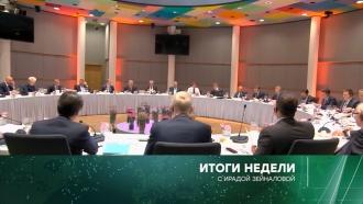 2июня 2019 года.2июня 2019 года.НТВ.Ru: новости, видео, программы телеканала НТВ