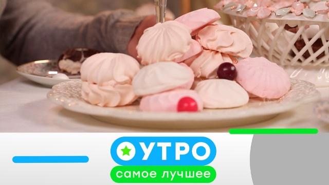 3 июня 2019 года.3 июня 2019 года.НТВ.Ru: новости, видео, программы телеканала НТВ