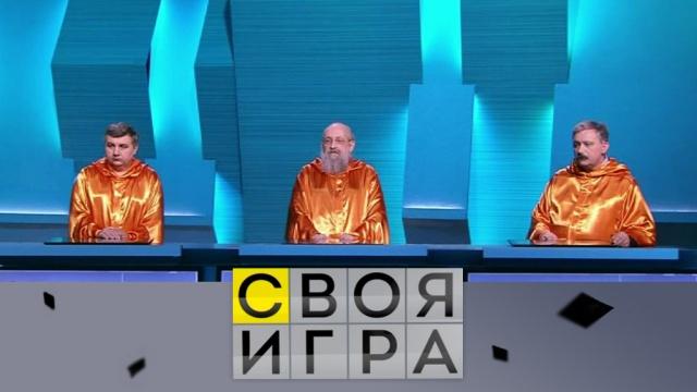 Выпуск от 2 июня 2019 года.Выпуск от 2 июня 2019 года.НТВ.Ru: новости, видео, программы телеканала НТВ