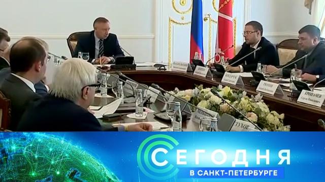 4 июня 2019 года. 16:15.4 июня 2019 года. 16:15.НТВ.Ru: новости, видео, программы телеканала НТВ