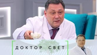 Выпуск от 7июня 2019года.Сахарный диабет 2-го типа исиндром хронической усталости.НТВ.Ru: новости, видео, программы телеканала НТВ