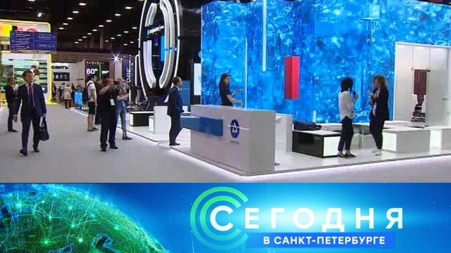 5 июня 2019 года. 19:20.5 июня 2019 года. 19:20.НТВ.Ru: новости, видео, программы телеканала НТВ