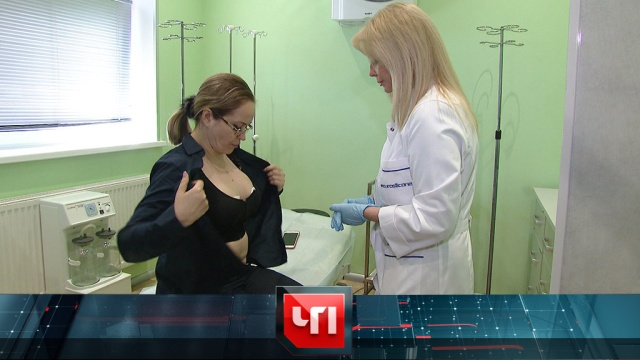 5 июня 2019 года.5 июня 2019 года.НТВ.Ru: новости, видео, программы телеканала НТВ