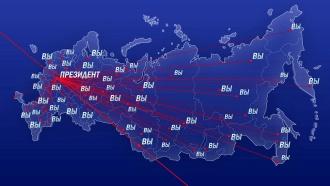 Вопросы главе государства впрямом эфире. «Прямая линия сВладимиром Путиным»— 20июня в12:00.Путин.НТВ.Ru: новости, видео, программы телеканала НТВ