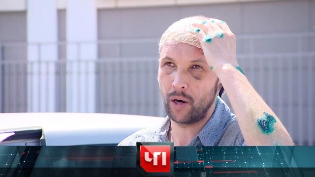 6 июня 2019 года.6 июня 2019 года.НТВ.Ru: новости, видео, программы телеканала НТВ