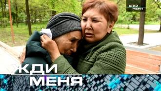 Выпуск от 7 июня 2019 года.Выпуск от 7 июня 2019 года.НТВ.Ru: новости, видео, программы телеканала НТВ