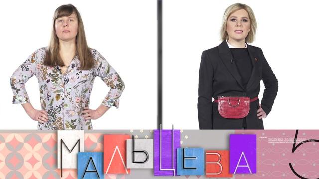 Выпуск от 6 июня 2019года.Модный образ для скромницы, поделки из ниток и суп из трески.НТВ.Ru: новости, видео, программы телеканала НТВ