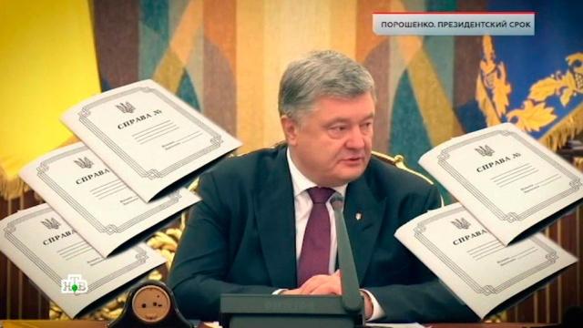 «Порошенко. Президентский срок».«Порошенко. Президентский срок».НТВ.Ru: новости, видео, программы телеканала НТВ
