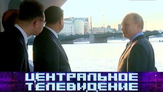 Выпуск от 8 июня 2019года.Выпуск от 8 июня 2019года.НТВ.Ru: новости, видео, программы телеканала НТВ