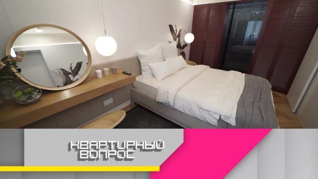 Выпуск от 8июня 2019года.Спальня мечты для самой романтичной пары.НТВ.Ru: новости, видео, программы телеканала НТВ