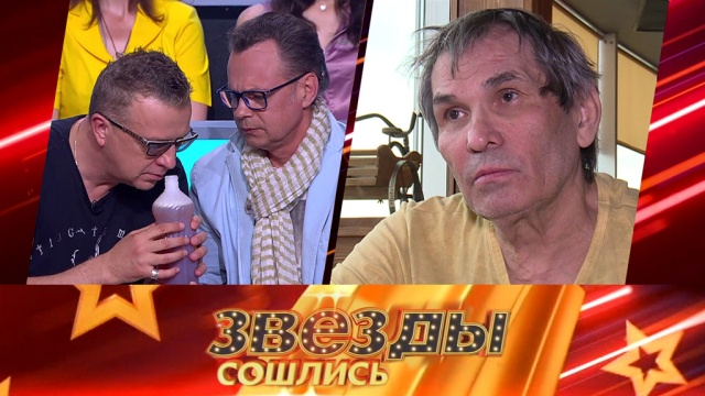 Выпуск восемьдесят четвертый.Бари Алибасова отравили?НТВ.Ru: новости, видео, программы телеканала НТВ