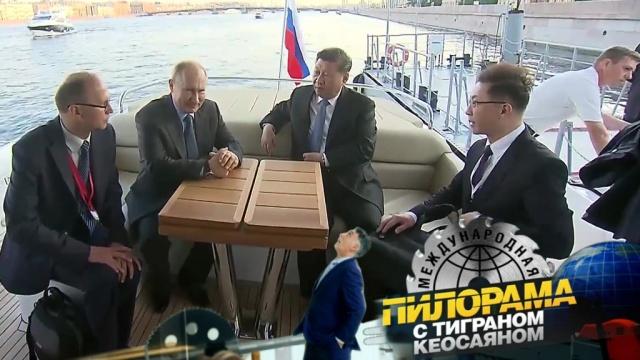 Зачем Путину досье на президента Конго?НТВ.Ru: новости, видео, программы телеканала НТВ